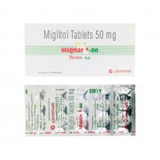 ミグリトール50mg