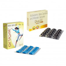 ダイエットサポートセット(ゼニカル+マルチビタミン)