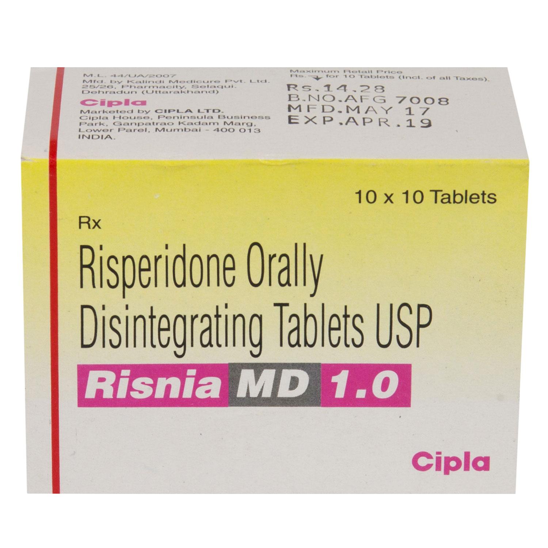副作用 リスペリドン