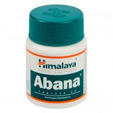 アバナ|ヒマラヤ