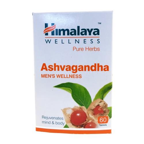 ヒマラヤ|アシュワガンダ