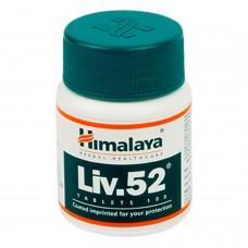 LIV52 ヒマラヤ