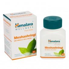 ヒマラヤ|ギムネマ