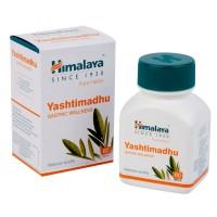 ヒマラヤ|ヤシマドゥ